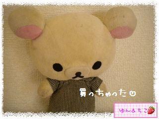スプリング10月号(10周年記念暴走★45★)-1