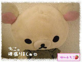 Lawson×リラックマ ティースプーン&フォークセット(10周年記念暴走★49★)-5