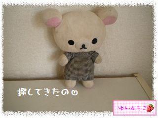 Lawson限定おでんぬいぐるみ(10周年記念暴走★50★)-1