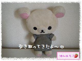 Lawson限定おでんセット(10周年記念暴走★51★)-1