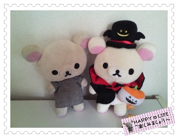 Halloweenぬいぐるみ コリラックマ(10周年記念暴走★52★)-2