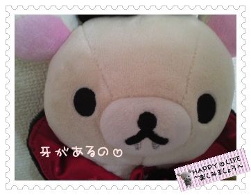Halloweenぬいぐるみ コリラックマ(10周年記念暴走★52★)-5