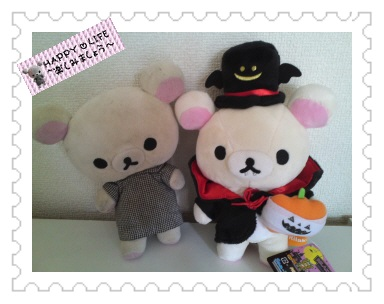 Halloweenぬいぐるみ コリラックマ(10周年記念暴走★52★)-8