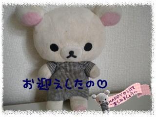 Halloweenぬいぐるみリラックマ(10周年記念暴走★53★)-1