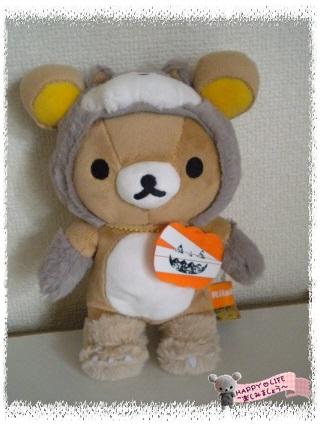 Halloweenぬいぐるみリラックマ(10周年記念暴走★53★)-4