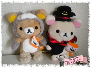 Halloweenぬいぐるみリラックマ(10周年記念暴走★53★)-6