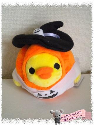 Halloweenぬいぐるみキイロイトリ(10周年記念暴走★54★)-3