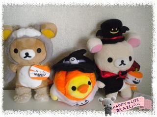 Halloweenぬいぐるみキイロイトリ(10周年記念暴走★54★)--6