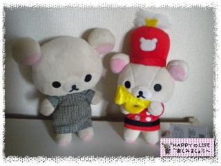 あつめてぬいぐるみ・コリラックマ・トランペット(10周年記念暴走★57★)-2