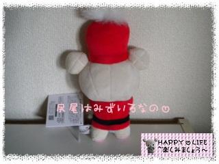 あつめてぬいぐるみ・コリラックマ・トランペット(10周年記念暴走★57★)-4