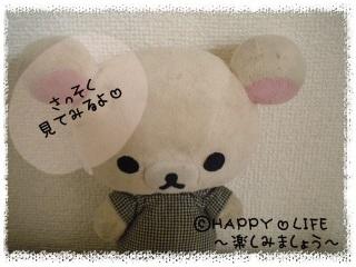 まさかの…コンプ(10周年記念暴走★61★)-3