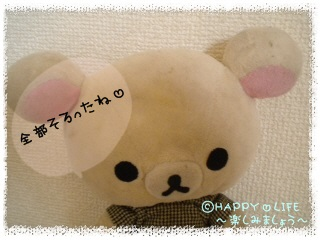 まさかの…コンプ(10周年記念暴走★61★)-9