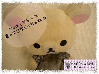 夜更かしテーマのフィギュア(10周年記念暴走★62★)-8
