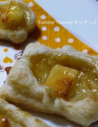 チーズプチパイ☆マーマレード風味♪縦