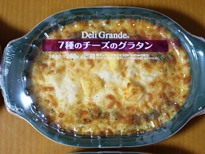 モラタメ デリグランデ チーズ