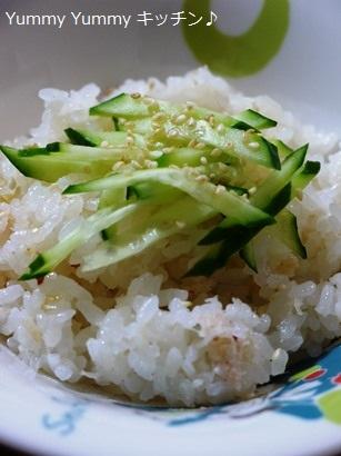 炊飯器で作る☆カニ缶で簡単カニ寿司♪