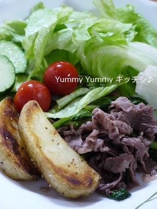 牛ばら肉と小松菜のペッパー炒め♪