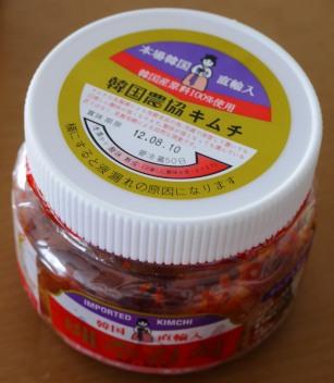 レシピブログ 韓国農協キムチ