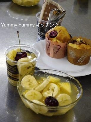 亥の子谷2012夏休み親子クッキング♪マフィン&フルーツ入りレモネード