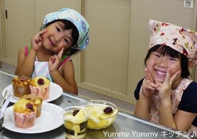 亥の子谷2012夏休み親子クッキング♪様子7