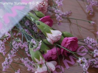 山下さんからのお花♪