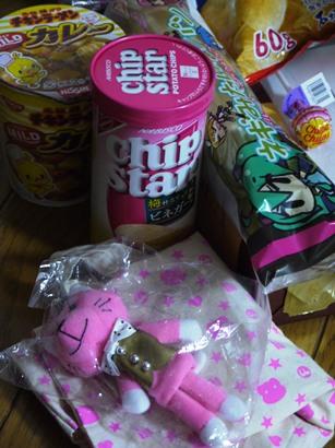 ゆりママからのお菓子他♪