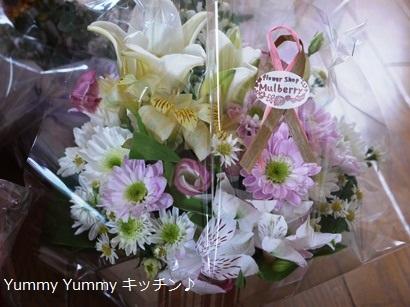 ヤマハのお友達からのお花