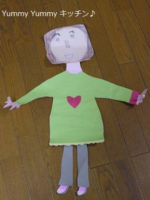 娘の自画像人形
