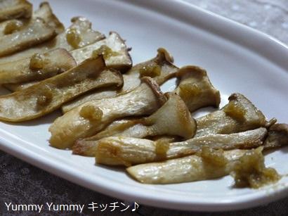 エリンギのバターソテー☆柚子こしょうのせ♪横