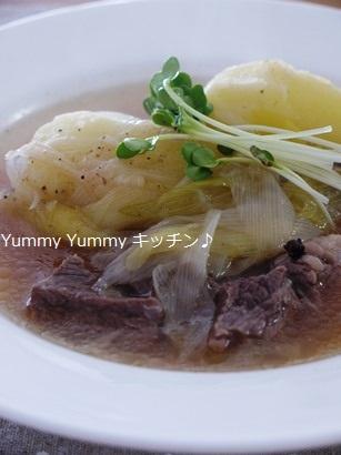 クローブ香る☆カレー用牛肉を使ったちょっぴり和風なじゃがいもととねぎのスープ♪縦