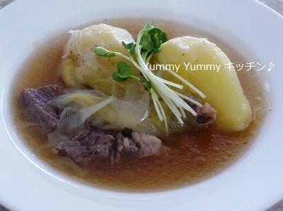 クローブ香る☆カレー用牛肉を使ったちょっぴり和風なじゃがいもととねぎのスープ♪横