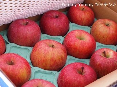 お供え りんご