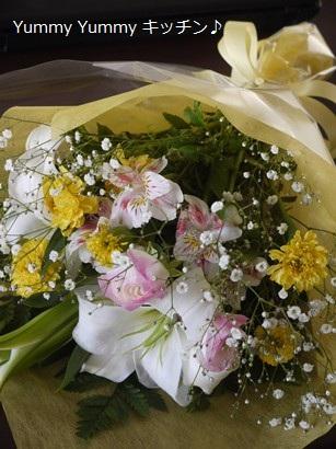 12月20日月命日 先生からの花束