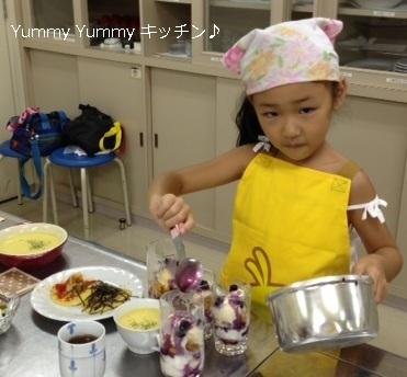 2013.08.02親子クッキング3-1ブログ用