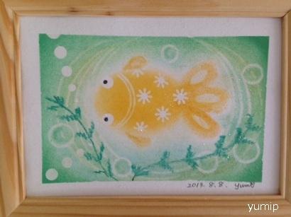パステル画金魚