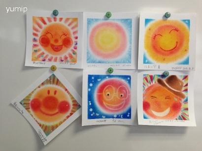 パステル画太陽