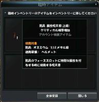 kurika01.jpg