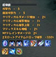petsukiiru0928.jpg