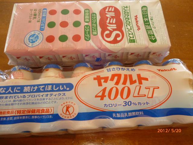 002_20120520063650.jpg