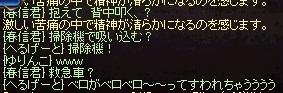 LinC44835.jpg