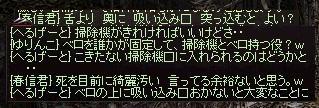 LinC44836.jpg