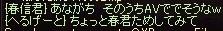LinC44838.jpg