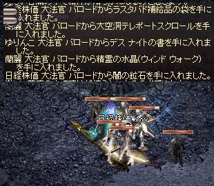 LinC44850.jpg