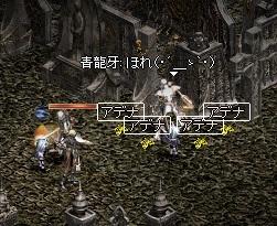 LinC44855.jpg
