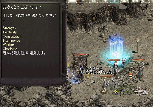 LinC44892.jpg