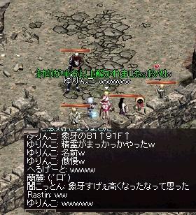 LinC44918.jpg