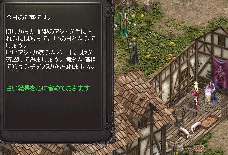 LinC44919.jpg