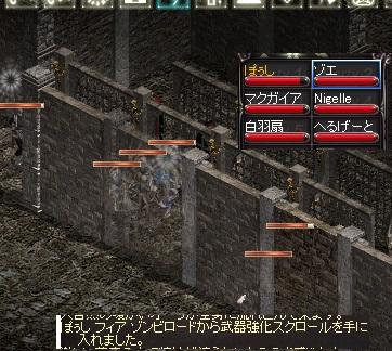 LinC44954.jpg