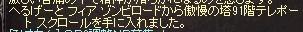 LinC44956.jpg