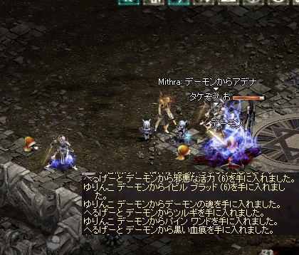 LinC44998.jpg